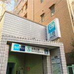 文京区 「本駒込」駅徒歩4分、元居酒屋店舗で飲食店開業できる