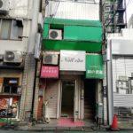 豊島区 「池袋」駅徒歩2分、駅近物件で飲食店開業できる