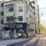 【成約御礼】JR総武線「浅草橋」駅徒歩6分、和食店居抜き店舗で開業
