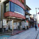 【居抜き物件】JR横須賀線「鎌倉」駅徒歩8分、イタリアン居抜き店舗で開業