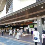 【成約御礼】JR横須賀線「鎌倉」駅徒歩8分、イタリアン居抜きで開業