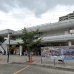 【成約御礼】東急田園都市線「鷺沼」駅徒歩2分、スケルトン店舗