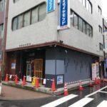 【居抜き物件】JR山手線「御徒町」駅徒歩2分、元蕎麦屋で開業できる