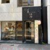 【コロナに負けるなキャンペーン】渋谷区・渋谷駅徒歩6分、ダイニングバー居抜きで開業
