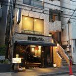 【居抜き物件】東京メトロ南北線「麻布十番」駅徒歩2分、物販店営業中物件で開業できる