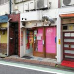 【居抜き物件】新宿区・神楽坂駅徒歩5分、カフェ居抜き店舗で開業