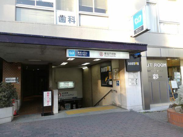 居抜-店舗-東高円寺