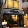 【居抜き物件】東京メトロ南北線「麻布十番」駅徒歩2分、元物販店内装付き物件で開業できる
