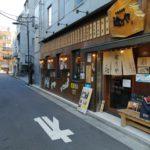 【成約御礼】千代田区「神保町」駅徒歩2分、1階路面店で開業