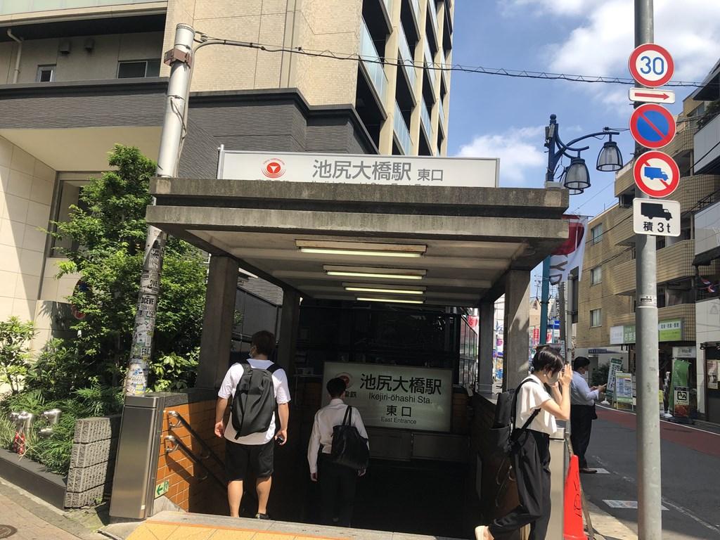 飲食店居抜き池尻大橋駅