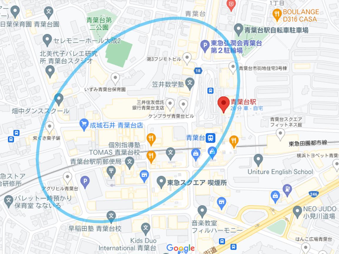 飲食店-居抜き-店舗-不動産