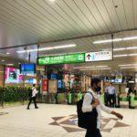 品川区 JR線・東急大井町線 大井町駅徒歩6分の居抜き物件で開業できる